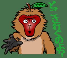 Japanese Macaque!? sticker #934697