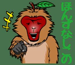 Japanese Macaque!? sticker #934698