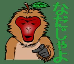 Japanese Macaque!? sticker #934699