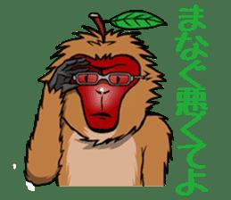 Japanese Macaque!? sticker #934706