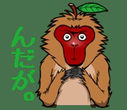 Japanese Macaque!? sticker #934707