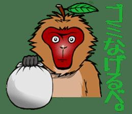 Japanese Macaque!? sticker #934709