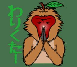 Japanese Macaque!? sticker #934710