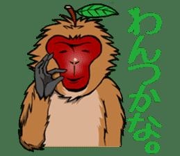 Japanese Macaque!? sticker #934712