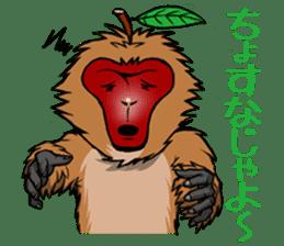Japanese Macaque!? sticker #934714