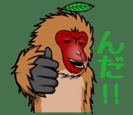 Japanese Macaque!? sticker #934717