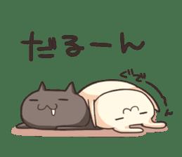 Shiro the rabbit & kuro the cat sticker #934828