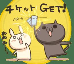 Shiro the rabbit & kuro the cat sticker #934835