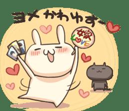 Shiro the rabbit & kuro the cat sticker #934836