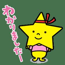 JAE Characters sticker #935041