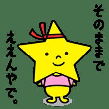 JAE Characters sticker #935047