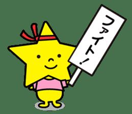 JAE Characters sticker #935051