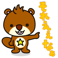 JAE Characters sticker #935053