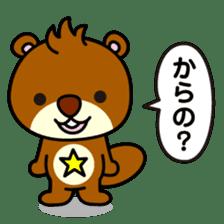 JAE Characters sticker #935060