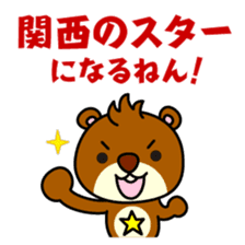 JAE Characters sticker #935061