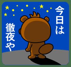JAE Characters sticker #935062