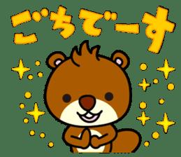 JAE Characters sticker #935063