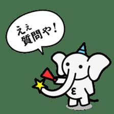 JAE Characters sticker #935064
