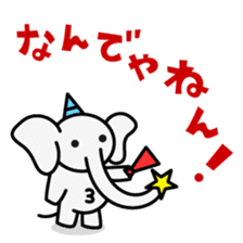 JAE Characters sticker #935065