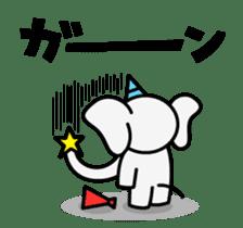 JAE Characters sticker #935070