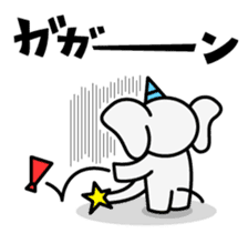 JAE Characters sticker #935071