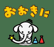 JAE Characters sticker #935072