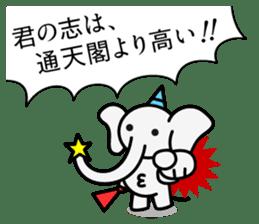 JAE Characters sticker #935073