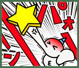 JAE Characters sticker #935074