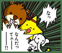 JAE Characters sticker #935078