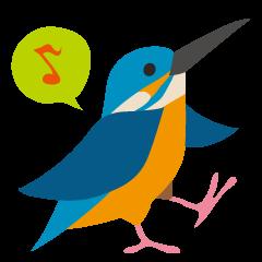 Japanese wild birds