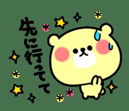 Animal Sticker1 sticker #935209