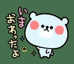 Animal Sticker1 sticker #935211
