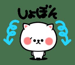 Animal Sticker1 sticker #935224