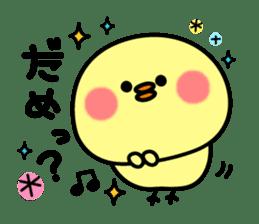 Animal Sticker1 sticker #935229