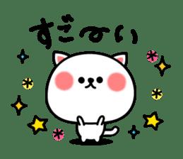 Animal Sticker1 sticker #935235