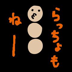 Suzaka Dango