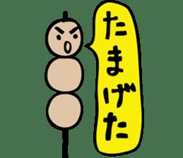 Suzaka Dango sticker #935641