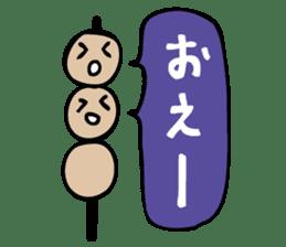 Suzaka Dango sticker #935643
