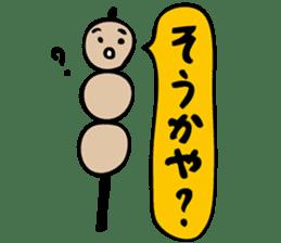 Suzaka Dango sticker #935647