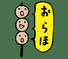 Suzaka Dango sticker #935649