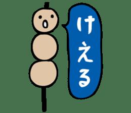 Suzaka Dango sticker #935650