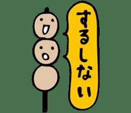 Suzaka Dango sticker #935651