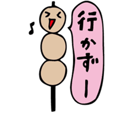 Suzaka Dango sticker #935658