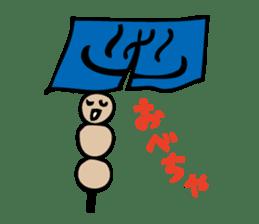 Suzaka Dango sticker #935672
