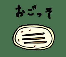 Suzaka Dango sticker #935673