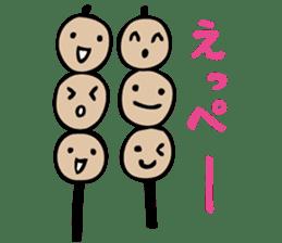 Suzaka Dango sticker #935674