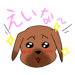 Kochi Tosaben Sticker