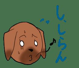 Kochi Tosaben Sticker sticker #935919