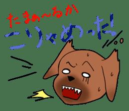 Kochi Tosaben Sticker sticker #935920