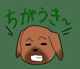 Kochi Tosaben Sticker sticker #935923